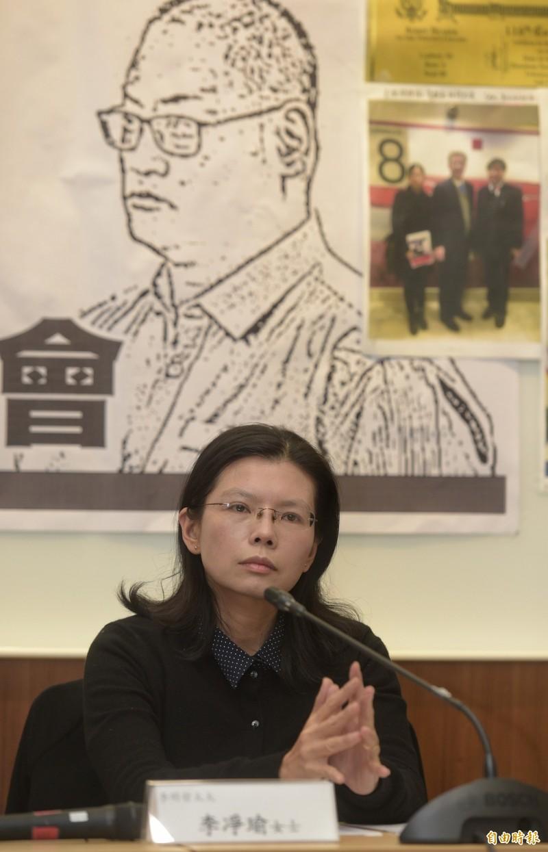 我國人權工作者李明哲妻子李凈瑜已獲准下周一前往中國探望遭中國監禁將近2年的李明哲。(資料照,記者張嘉明攝)