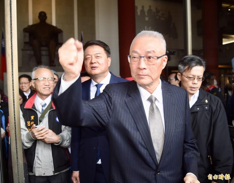 國民黨中常會今天聲援韓國瑜,除了決議儘速推動立法,黨主席吳敦義(見圖)要求國民黨智庫邀專家學者針對配套措施研提構想,下週中常會專案報告。(記者黃耀徵攝)
