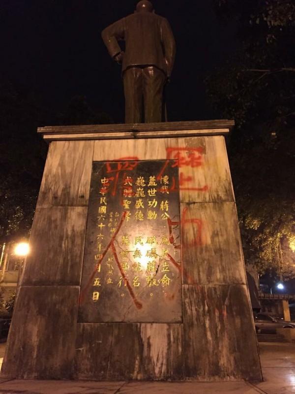 銅像下方基座被噴上「歷史罪人」。(圖片擷取自台大PTT)