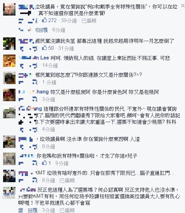 徐弘庭湧入網友留言。(圖擷取自徐弘庭臉書)