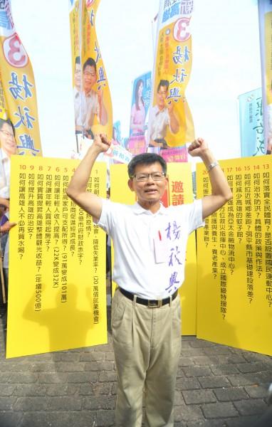 楊秋興認為,台灣過度民主自由,阻礙國家發展。(資料照,記者黃志源攝)