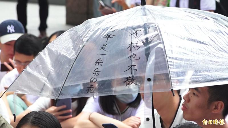 民眾在傘上寫下:「不枯也不散,雨傘是一朵朵的花。」(記者胡姿霞攝)