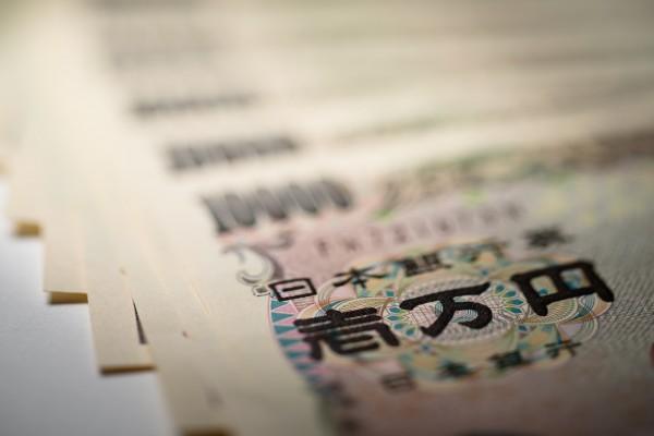日本老人「孤獨死」的狀況增加,導致被無意間丟掉的現金也跟著增加。(資料照,彭博)