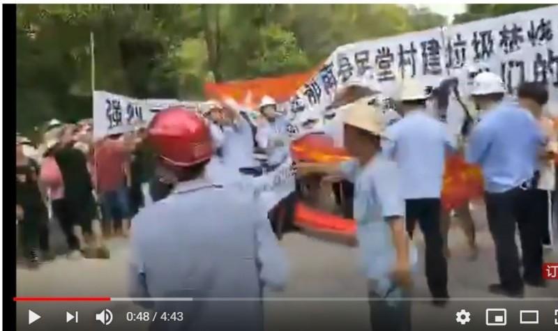 中國廣東省浮雲市數萬村民連5日抗爭,逼政府撤回電廠設置計畫。(圖擷取自YouTube畫面)
