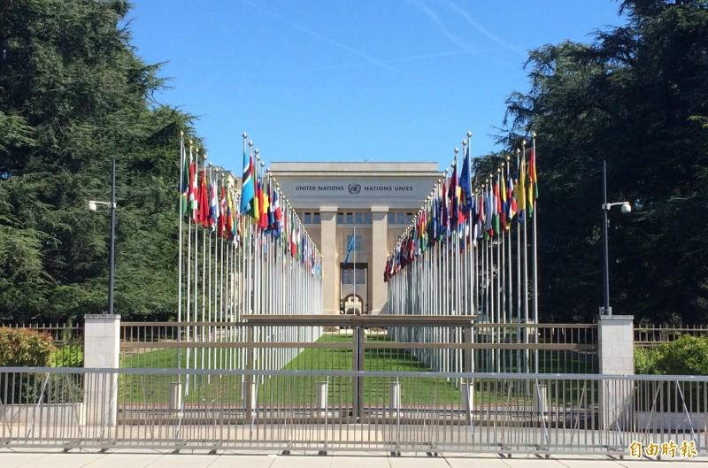 2019年第72屆世界衛生大會(WHA)5月20日將在瑞士日內瓦舉行,去年台灣未獲邀參與。圖為會議地點聯合國歐洲總部萬國宮。(資料照,記者呂伊萱攝)