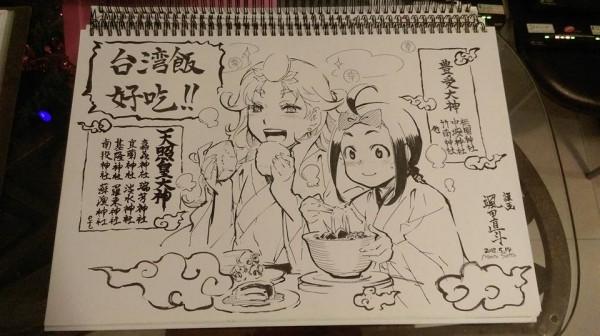 一名日本遊客造訪台灣,離開下榻民宿前,留下一張繪工精湛的漫畫。(圖翻攝自臉書社團「爆廢公社」)
