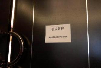 會議因不明原因被終止,來自全球近千名的來賓被迫離場。(圖擷取自中國《新浪網》)