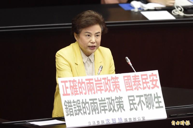 藍委沈智慧「譴責共機繞台」是政府挑釁