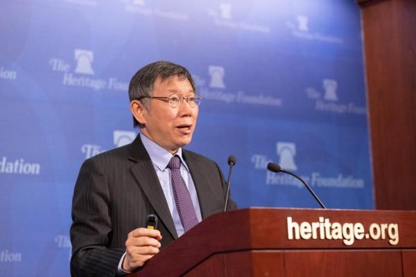 台北市長柯文哲在美東時間20日上午前往華府智庫「傳統基金會」進行公開演講。(台北市政府提供)