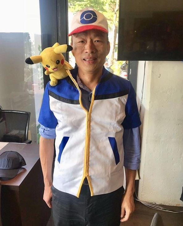 韓國瑜曾在Instagram上發文,PO出自己扮成《精靈寶可夢》主角「小智」的照片。(圖擷自IG)