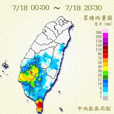 台南地區從下午開始陸續降下雨勢,東山白河一帶都已有上百毫米的累積雨量。(圖擷自中央氣象局)
