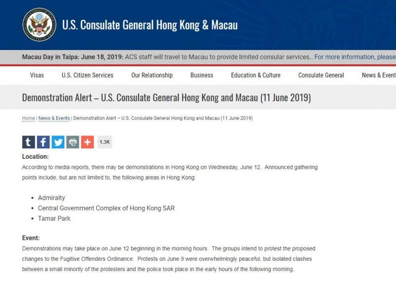 美國駐港澳領總領事館罕見發布「示威警示」。(圖翻攝自美國駐港澳領總領事館網站)