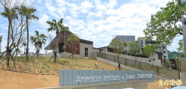 The American Institute in Taiwan's new compound in Taipei's Neihu District is pictured on June 12. Photo: Chang Chia-ming, Taipei Times