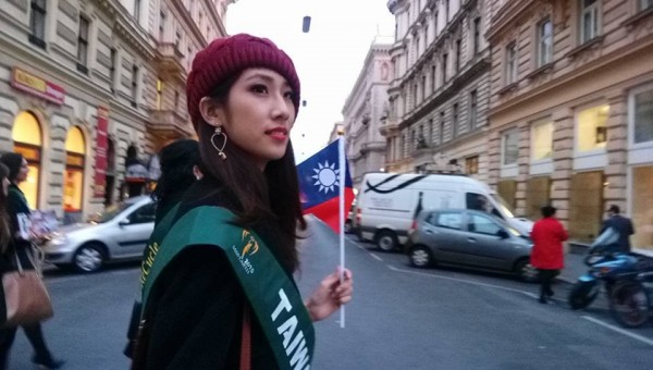 丁文茵表示,這次能以台灣名義參賽,希望大家能幫她集氣加油。(圖擷自Dingding 丁丁丁臉書)
