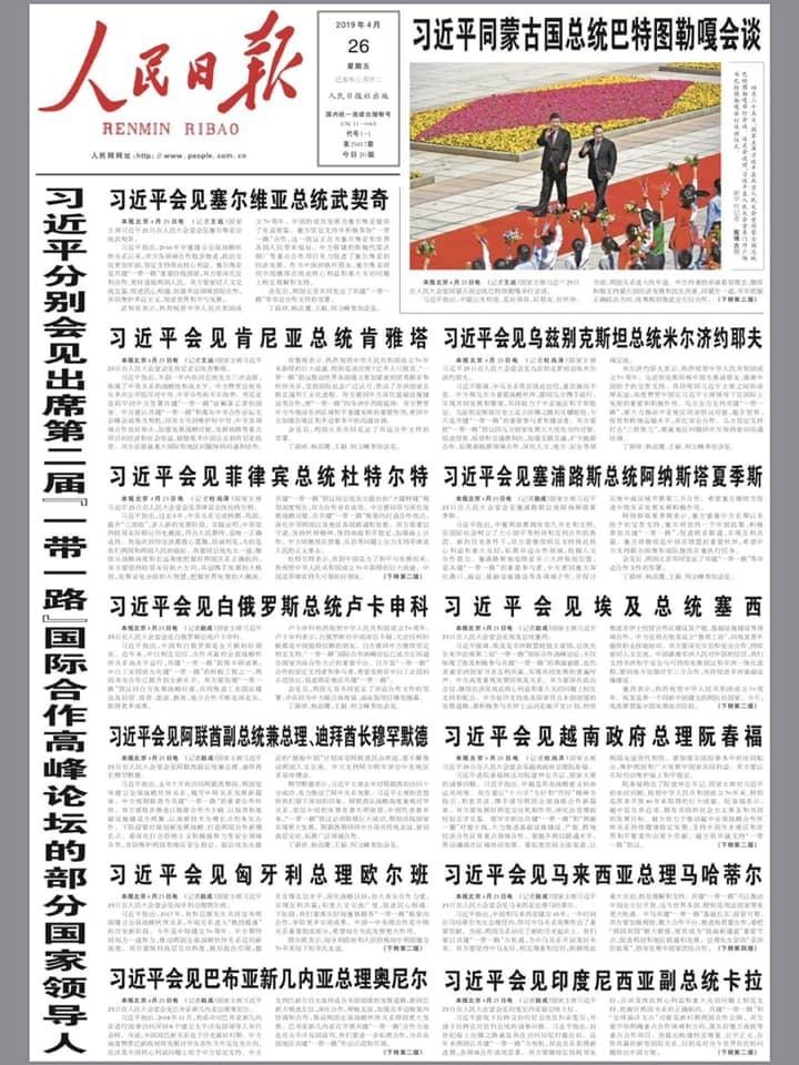 王丹PO出這張中國官媒頭版照片,讓網友大嘆「這是PS出來的嗎」、「根本是在造神」。(擷取自王丹臉書粉絲專頁)