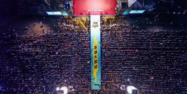 陳其邁鳳山造勢晚會支持者湧入到場相挺,展現大爆滿的人氣與氣勢;晚會空拍照讓網友驚呼「誰說高雄五五波?」(圖擷取自「陳其邁 Chen Chi-Mai」臉書)