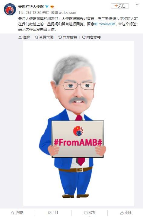 大量中國網友湧入美國駐中大使館微博帳號中,提出五花八門的問題。(圖擷取自微博)