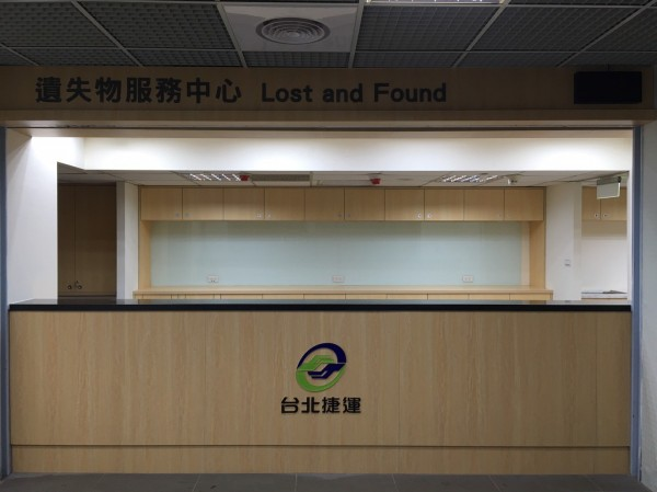 台北捷運公司宣布,捷運遺失物服務中心將於本週六(15日)進行搬遷,暫停營運三天,預計於下週二(18日)於新址恢復服務。(資料照,台北捷運提供)
