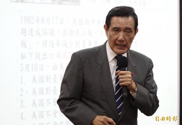 前總統馬英九今日出席東吳大學嚴家淦講座,並以「69年來的兩岸關係:今後何去何從」為題進行演講。(記者叢昌瑾攝)