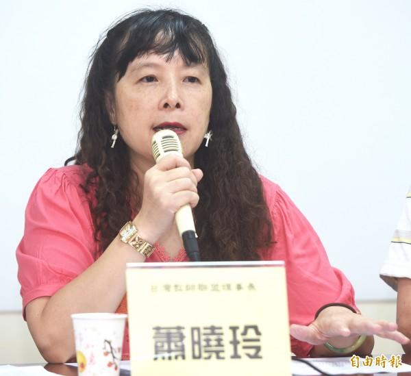 北市教育局決議維持蕭曉玲解聘案。(資料照)