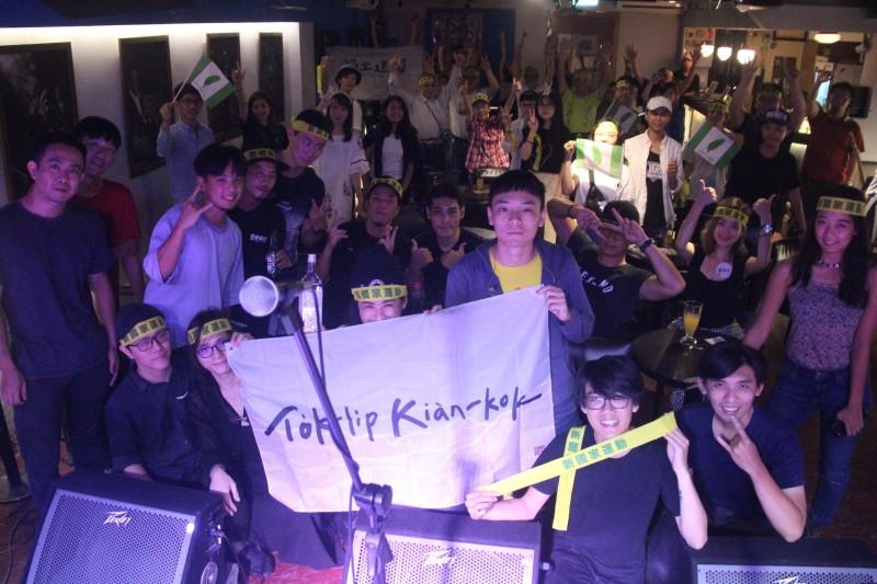 皮格子樂團致力於以音樂藝術關心社會議題,包含語言平權、轉型正義及台灣藝文,其主唱林艾德(前左3)同時也是獨立倡議者,活躍於網路上發表時事評論。(圖擷取自臉書_林艾德)