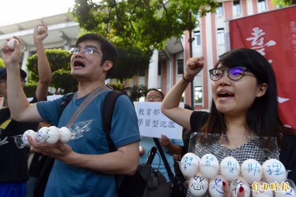 抗議當天,學生發動「學習臭雞蛋、還給教育部」行動。(資料照,記者簡榮豐攝)