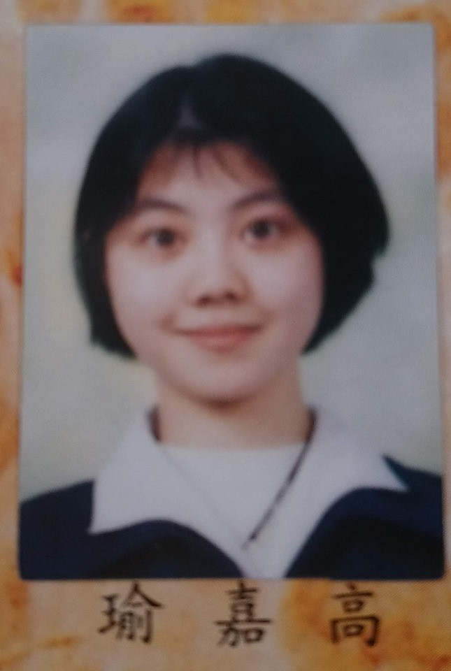 被稱為港湖女神的台北市議員高嘉瑜,今天竟意外被國中同學貼出舊照,網友們看到紛紛表示「根本逆齡生長」。(圖擷取自Facebook「高嘉瑜@ntufishfans」)