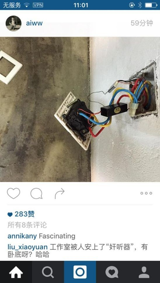 艾未未的「發課」工作室日前進行裝修,意外在2、3個插座裡發現竊聽器。(圖擷取自網路)