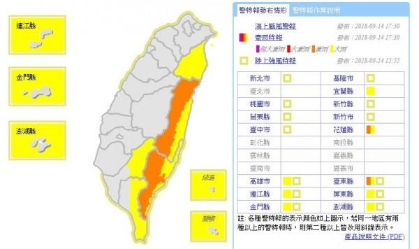 中央氣象局在17點30分發布宜花東高屏5縣市豪、大雨特報。(圖擷取自中央氣象局)