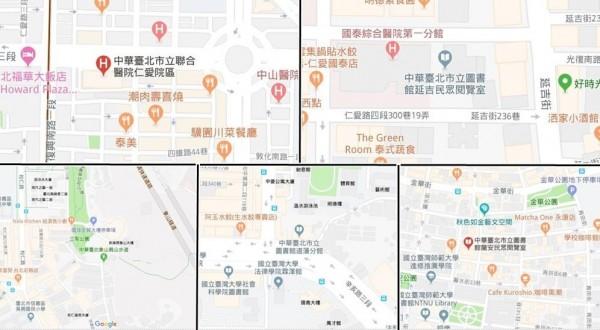 多個台北市地標遭有心人士矮化為「中華台北」。(圖擷取自Google地圖,本報合成)