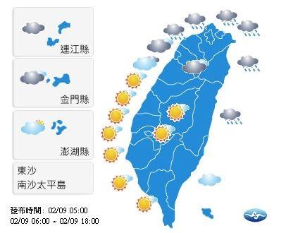 今天水氣稍增加,降雨範圍略擴大。(圖擷自中央氣象局)