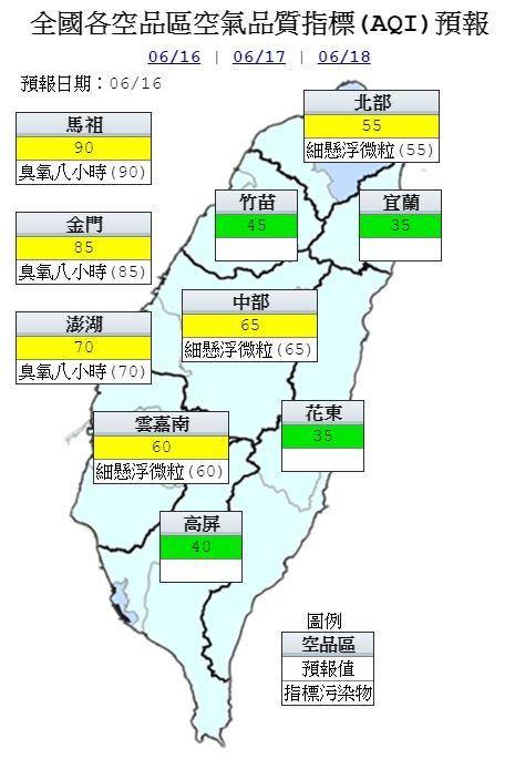 空氣品質方面,竹苗、宜蘭、花東及高屏地區為「良好」;其餘地區則為「普通」。(圖擷自環保署)