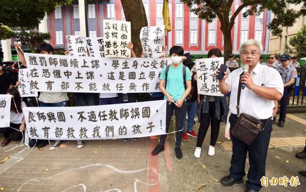 聲援台灣戲曲學院被施暴生的家長和學生20多人今天赴教育部抗議。(記者羅沛德攝)