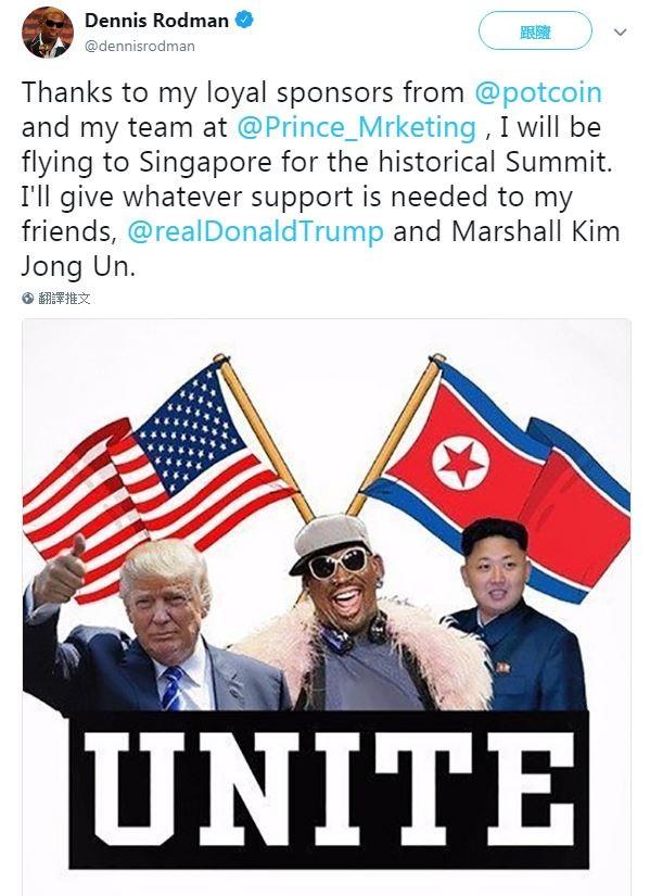 前NBA球星「小蟲」羅德曼稍早在個人推特上寫道,「感謝我的贊助商,我將飛往新加坡,給予我的朋友川普與金正恩支持」。(圖翻攝自羅德曼推特)