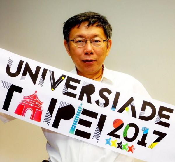 台北市長柯文哲在臉書向大家「喊聲」,邀大家一起替台灣加油。(圖擷取自柯文哲臉書)