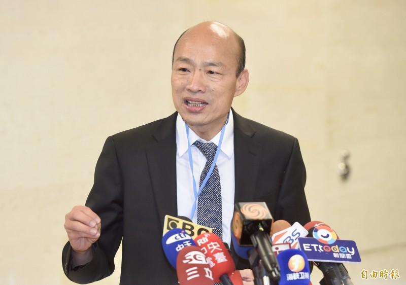 馬英九基金會30日舉辦「突破困境,迎接挑戰」重振台灣競爭力會議,高雄市長韓國瑜出席圓桌論壇,會後受訪。(資料照,記者黃耀徵攝)
