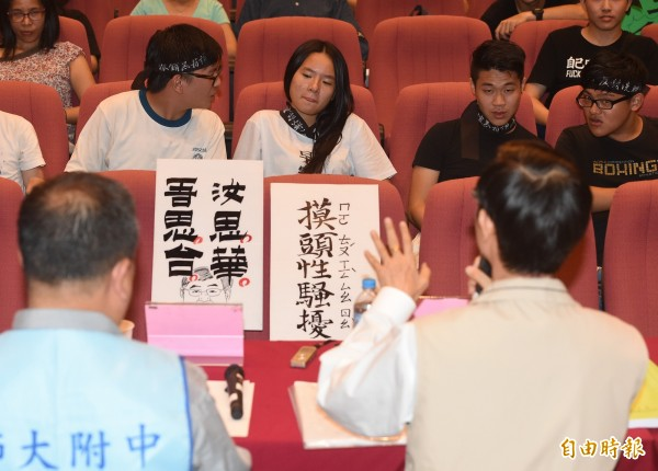 課綱微調座談會23日在台北師大附中舉行,反課綱微調學生與國教署長吳清山對談,學生準備標語表達不滿。(記者廖振輝攝)