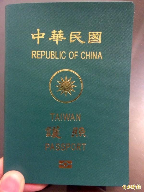 台灣護照排名第28名。(資料照)