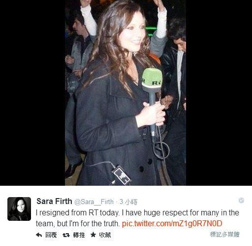 俄羅斯電視台《今日俄羅斯》記者弗思,因上司要求她要報導指出馬航MH17空難的責任是烏克蘭政府而非俄羅斯,使她決定辭職。(圖取自弗思推特)