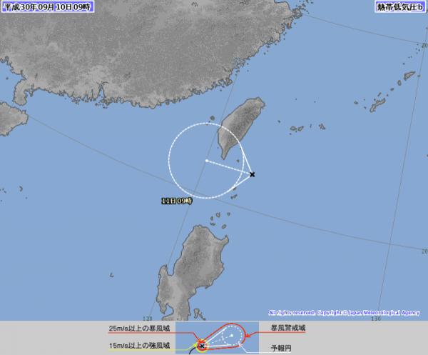 日本氣象廳已針對該系統發布「烈風警報」(GW),有機會在24小時內增強為今年第23號颱風百里嘉。(日本氣象廳)