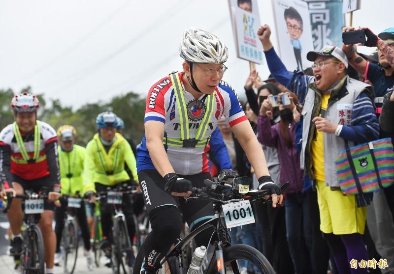 柯文哲表示,騎一日北高是想鼓勵年輕人勇往直前,並透過汗水跟努力用積極正面的方式來紀念228。(資料照)