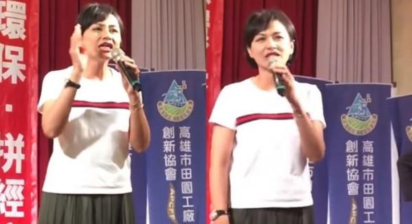 邱議瑩對於韓國瑜「陪睡說」的影片,現正在網路發燒。(圖擷取自YouTube)