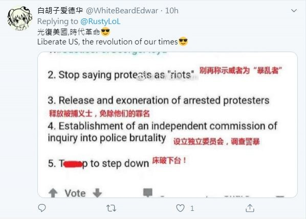 中國網軍竄改香港人「五大訴求」,企圖分化香港及美國社會。(圖取自推特)