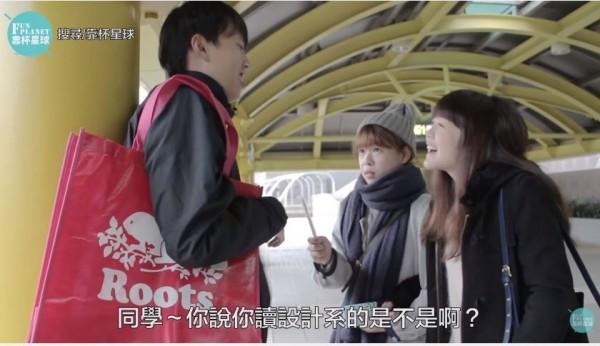 靠杯星球拍攝短片,教民眾如何擊退一直纏人不放的愛心筆推銷人員。(擷取自影片)