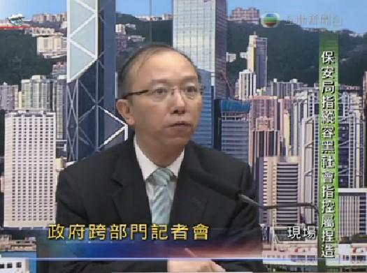 港府網站昨日被駭客攻陷,港府今日承認有此事,強調網站在今天清晨已經恢復運作,並已即時報警。(圖擷取自香港獨立媒體網臉書)