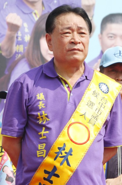 國民黨的林士昌在63席的議員選票中,拿到34票,順利連任議長。(資料照,記者俞泊霖攝)
