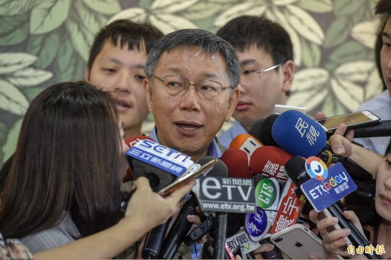 台北市長柯文哲。(資料照)