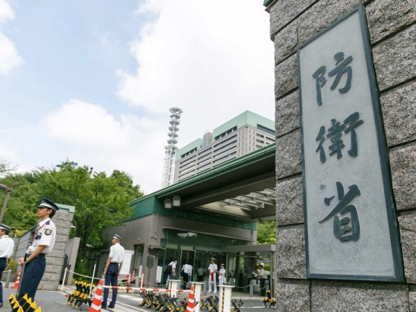 日本陸上自衛隊的「內部教材」驚傳外流至拍賣網站。圖為日本防衛省。(路透)