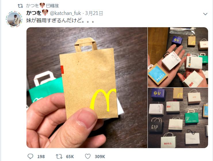日本網友手作仿真小紙袋,高度仿真讓網友讚嘆。(圖取自@katchan_fuk網友推特)