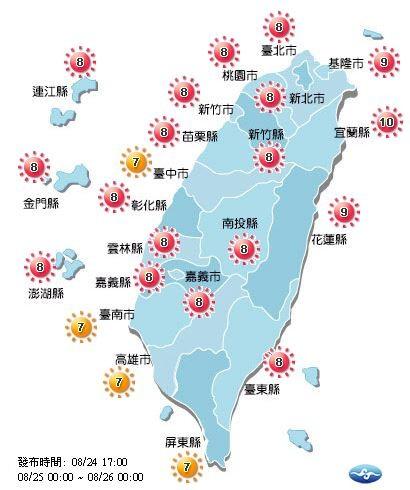 紫外線方面,明天台中市、台南市、高雄市及屏東縣達高量級;其他縣市均達過量級。(圖擷取自中央氣象局)